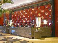 Huangyan Grand Hotel