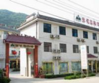 Yuhuayuan Hotel