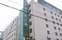 Photo of Yunshuixie Hotel Taiyuan