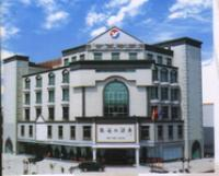 Photo of Silver Ocean Hotel Fangchenggang