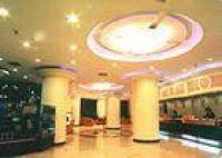 Kunming International Hotel