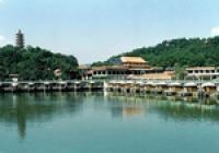 Lishan Lake Resort