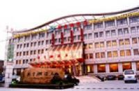 New Huangchao Hotel
