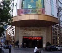 Photo of Dahua Hotel Quanzhou