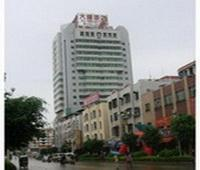 Photo of Hui An Dapeng Hotel Quanzhou