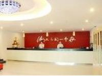 Photo of Celina Leisure Holiday Hotel Dongguan