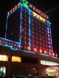 Shuyi Hotel