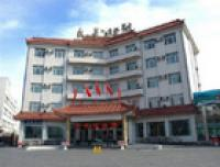 Photo of Hailaer Hotel Hulunbuir