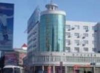 Min Hang Lan Tian Hotel