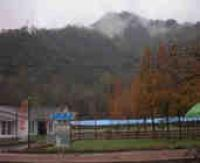 Guangwu Mountain Resort