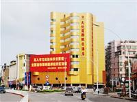 Karuideng Tianyue Business Holiday Hotel
