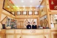 Dongsheng Hotel(Fuangyuan Middle Road)