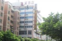 Photo of Jingyuan Hotel Guangzhou