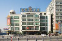Photo of Haifu Hotel Hangzhou