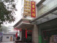 Jiuding Guest House