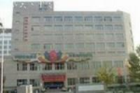 Yancao Keji Apartment Hotel