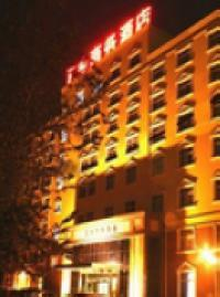 Huijin Business Hotel