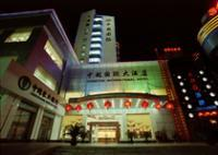 Zhongyue International Hotel