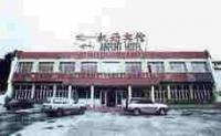 Gongga Airport Hotel