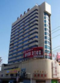 Photo of Nan Du Hotel Qinzhou