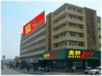 Golden Lion 100 Supermarket Hotel (Qingdao Shandong Road)