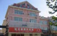 Haiqingyuan Business Hotel Second