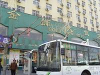 Photo of Golden Lion  Hotel Qingdao