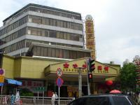 Photo of Luo Hu Binguan Shenzhen