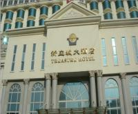 Photo of Xin Bao Cheng Hotel Shenzhen