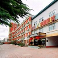 Photo of Fengnan Hotel Beijing