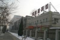 Chang&#39;Anfu Hotel (Zhongguanyuan)