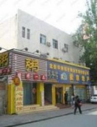 Tongxinjie Hostel