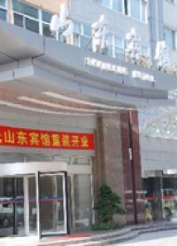 Shandong Hotel