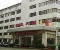 Bei Yuan Hotel