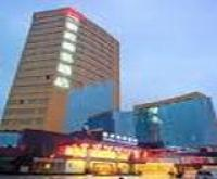 Photo of Yishan Business Hotel Shaoguan