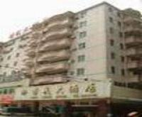 Photo of Cuiyuan Hotel Qingyuan