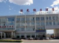 Photo of Sunshine Holiday Hotel Chenggong