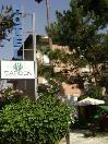 Hotel Garden Tirrenia