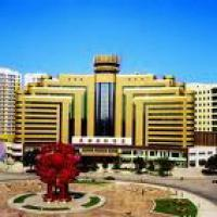 Photo of Yandu International Hotel Chaoyang