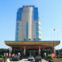 Photo of Xuan Cheng Hotel Xuancheng