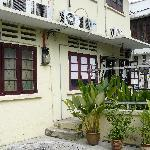 Pujangga Homestay