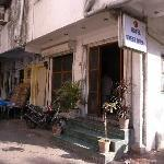 Photo of Hotel Sweet Dream Ahmedabad
