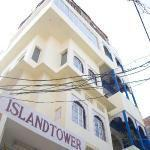 Island Tower Guest House