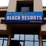 APTDC Haritha Beach Resort