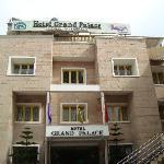 Photo of Hotel Grand Palace Kodaikanal