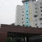 Dazu Hotel