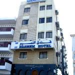 Naseem Hotel