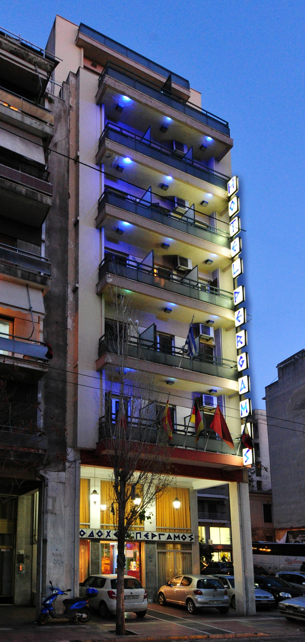 Hotel Pergamos
