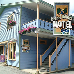 ‪Bethel Village Motel‬