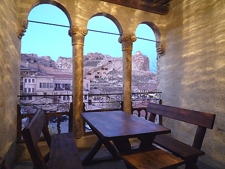 Hotel Cave Konak